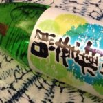 【美味しいお酒の通販】人気の甘い芋焼酎おすすめランキング