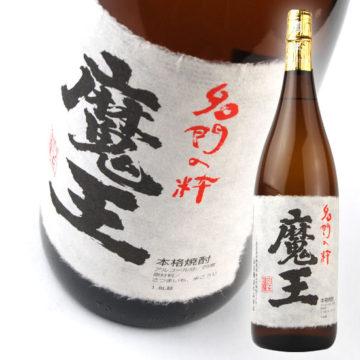 kokyu_imo4
