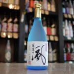 【美味しいお酒の通販】薩摩の人気芋焼酎おすすめランキング