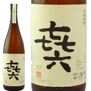 yumeimo3