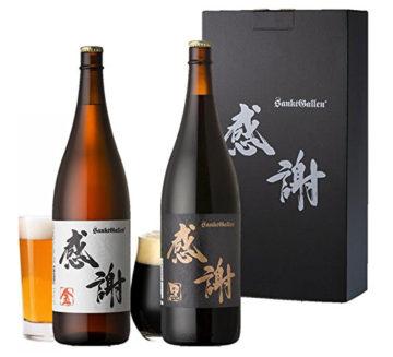 国産最高級ビール1