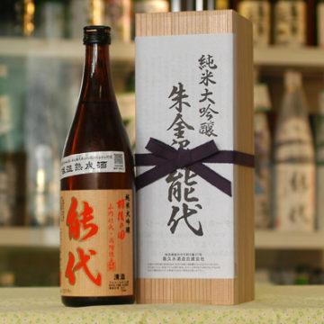幻の日本酒1