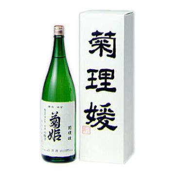 幻の日本酒11