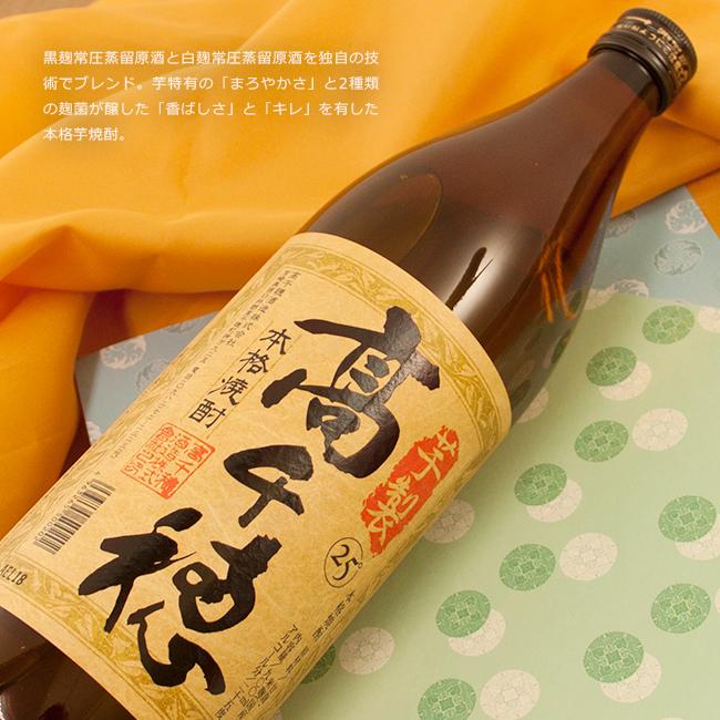 【美味しいお酒の通販】安い!うまい!芋焼酎おすすめランキング