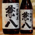 四ツ谷酒造 兼八 麦焼酎 25度 1800ml 大分県
