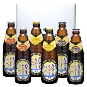 国産最高級ビール4