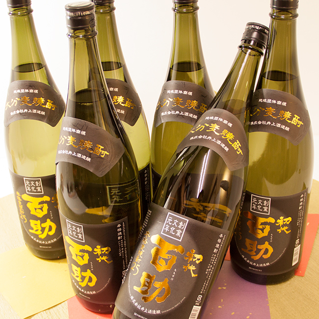 【美味しいお酒】ネットで買える九州の人気焼酎おすすめランキング