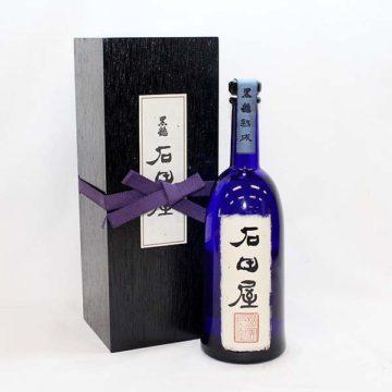 幻の日本酒5