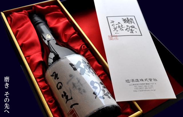 激レア!入手困難の珍しいお酒「幻の日本酒」おすすめ銘柄ランキング