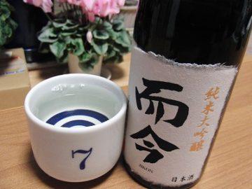 幻の日本酒8