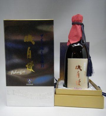 幻の日本酒2