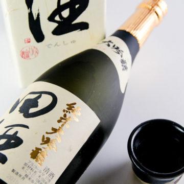 幻の日本酒9
