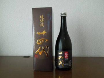 幻の日本酒6