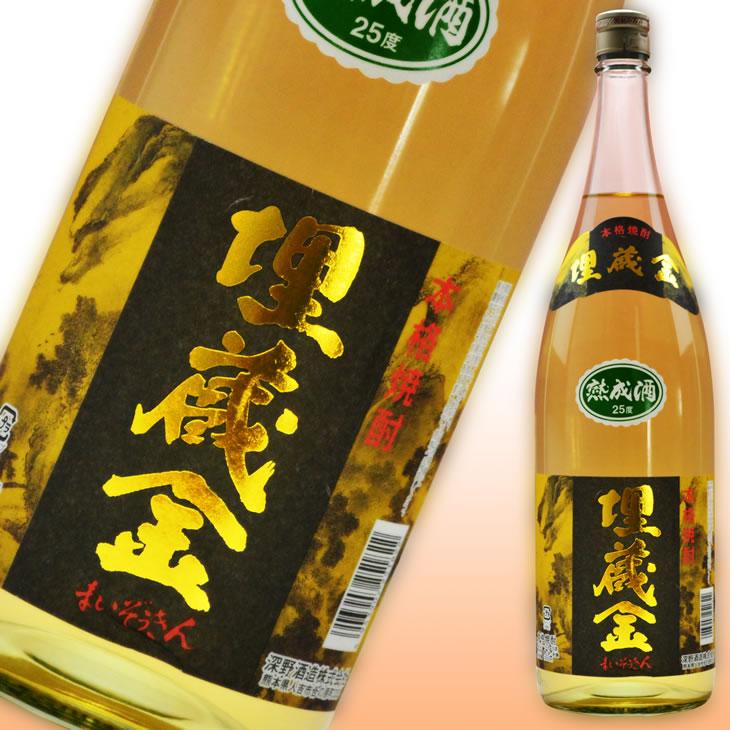 【美味しい熊本のお酒】人気の球磨焼酎(米)おすすめランキング