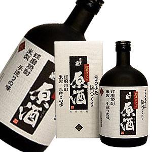 ryusyochyu3