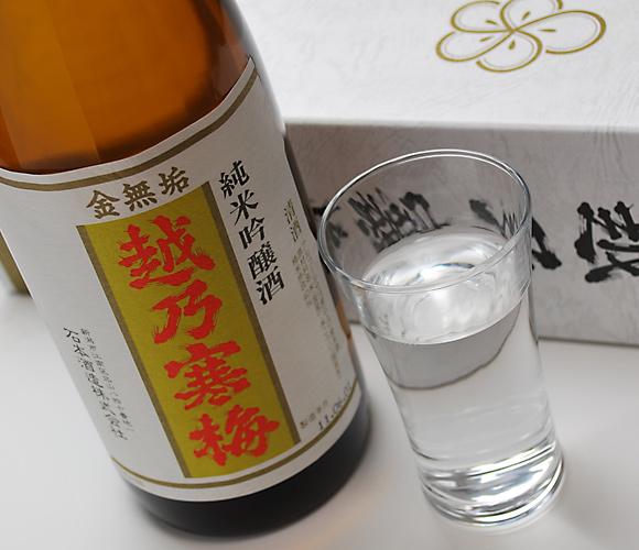 日本酒大好き!個人的におすすめの純米大吟醸ランキング
