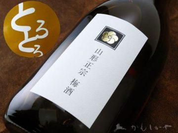 甘いおすすめ梅酒12