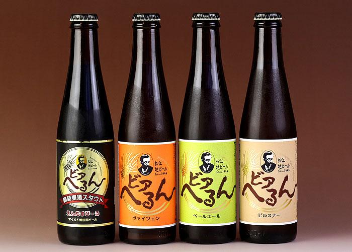 【松江市の地ビール】国際コンテスト金銀受賞!ビアへるんの評判は?