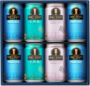 beer_set2