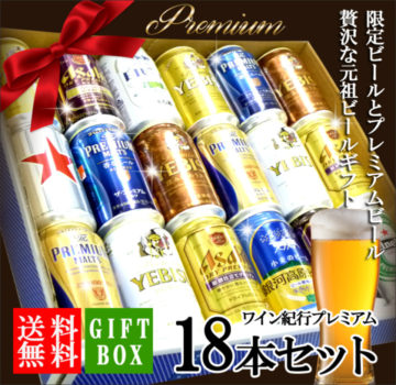 beer_set7