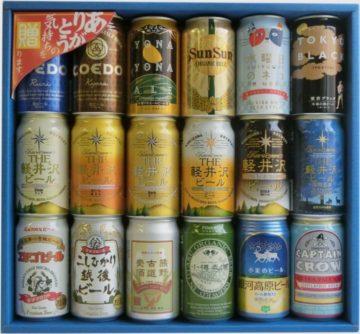 beer_set8