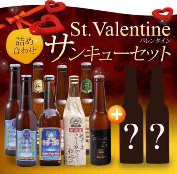 beer_tumeawase1