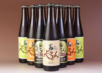 beer_tumeawase2