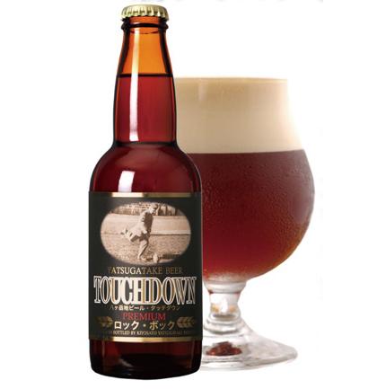 【山梨県の地ビール】通販で買える絶品クラフトビールのおすすめ
