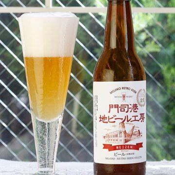 hukusima_beer_1_1