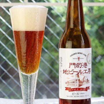hukusima_beer_1_2