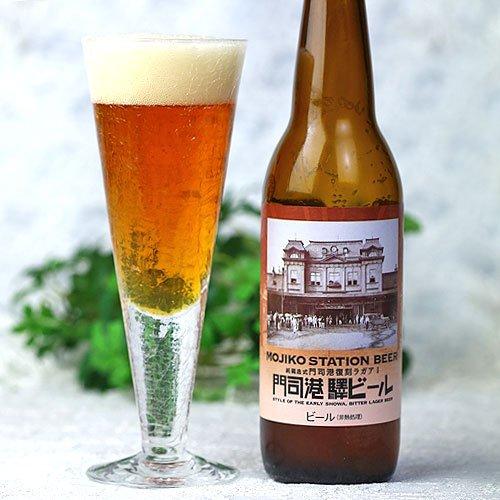 【福島県の地ビール】通販で買える限定クラフトビールのおすすめ