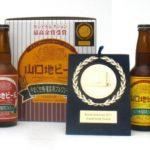【山口県の地ビール】通販で買える美味しいクラフトビールのおすすめ