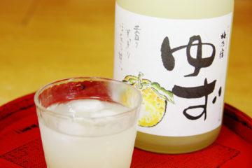 yuzusyu8