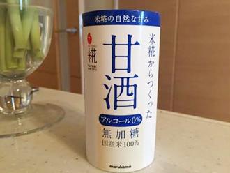 米麹で作ったおすすめ甘酒6