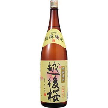 熱燗に合う日本酒ランキング11