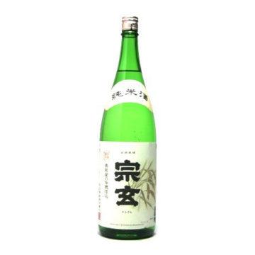 熱燗に合う日本酒ランキング9