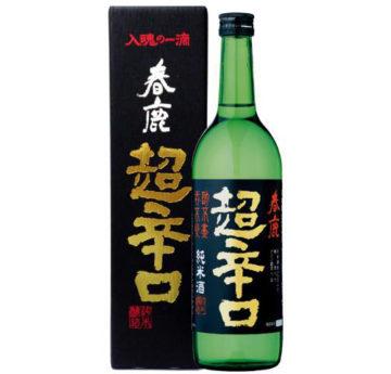 sushi_sake2