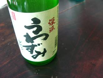 uwazumi