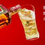 安くてうまい!「ブラックニッカ クリア」の評価とおすすめの飲み方
