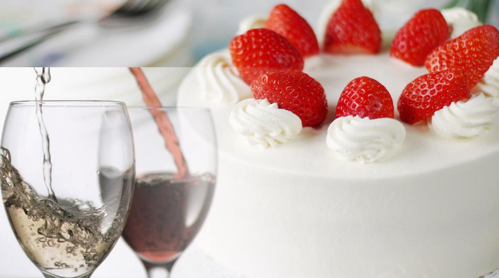 知ったらクセになる!相性抜群「ケーキに合うお酒」おすすめ銘柄13選