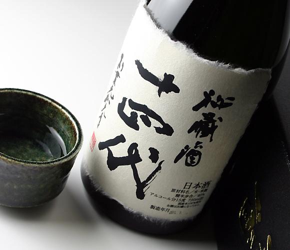 一度は飲んで欲しい美味しい日本酒【熟成古酒のおすすめランキング】