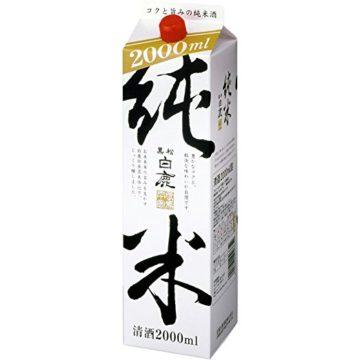 紙パック日本酒おすすめランキング4