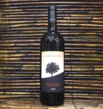 高級イタリアワイン8