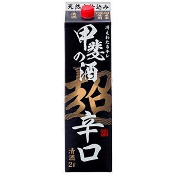 紙パック日本酒おすすめランキング10