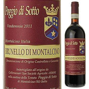 高級イタリアワイン7