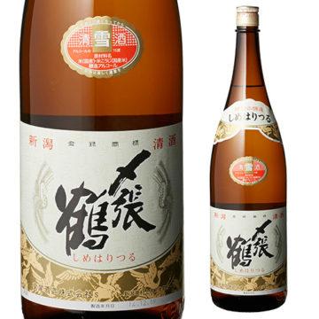 ヒレ酒に合う日本酒こだわり銘柄2