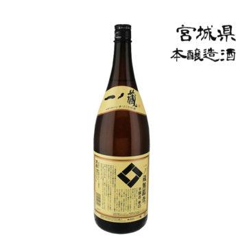 ヒレ酒に合う日本酒こだわり銘柄3