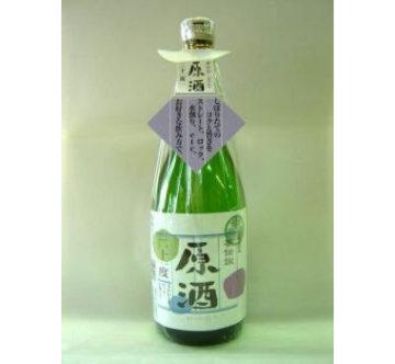 おすすめ梅酒用日本酒3