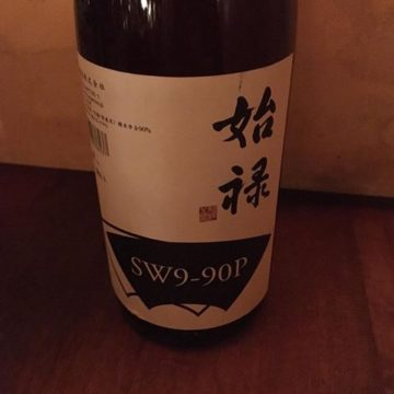 おすすめ梅酒用日本酒1