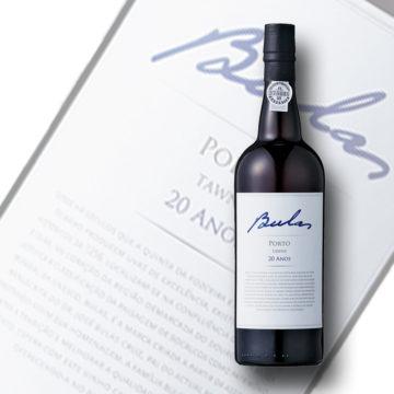 おすすめポートワイン3